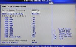BIOS - Memory Timings Page