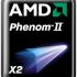 Phenom II Logo (picture courtesy AMD)