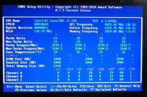 M.I.T Current Status Screen