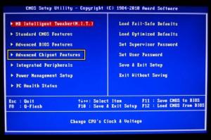 Hidden BIOS Menu