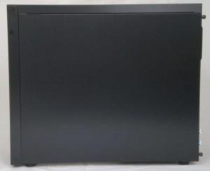 Motherboard tray side door.