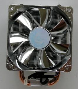 Exhaust fan side view