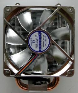 Intake fan side view