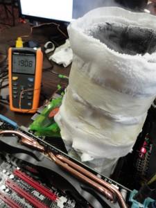 Frigid -190.8° C CPU Temperatures