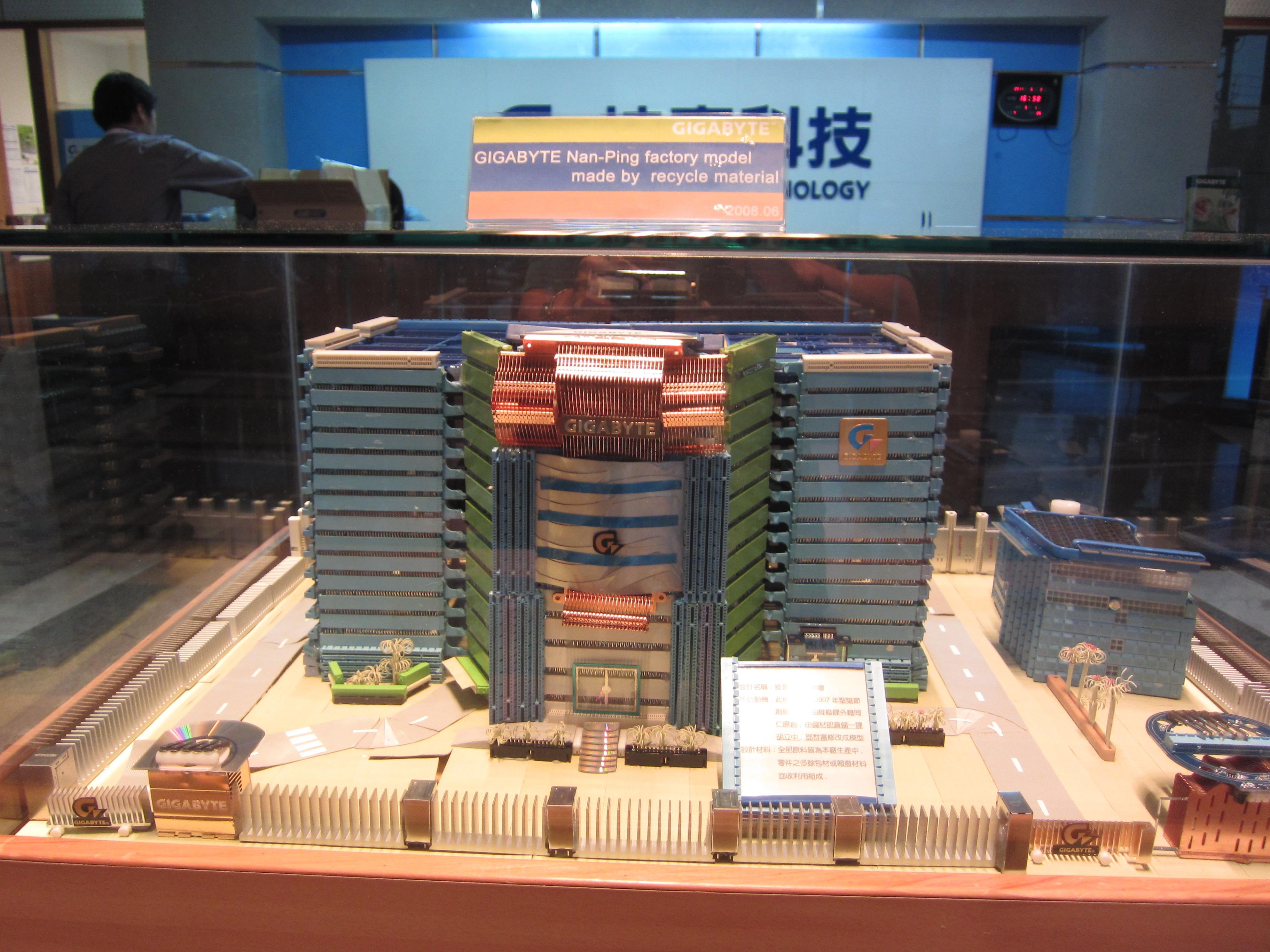 Gigabyte factory model