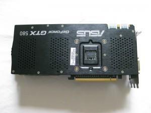 580 Direct Cu II showing off its backside.