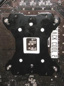 Backplate mounted on motherboard.
