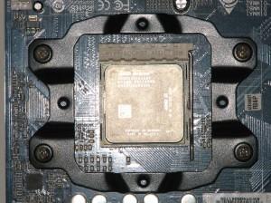 Closeup of AMD mounting bracket.