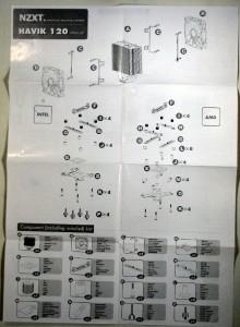 Instruction sheet, front.