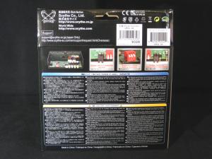 Scythe Kaze Master Flat Retail Packaging (Rear)