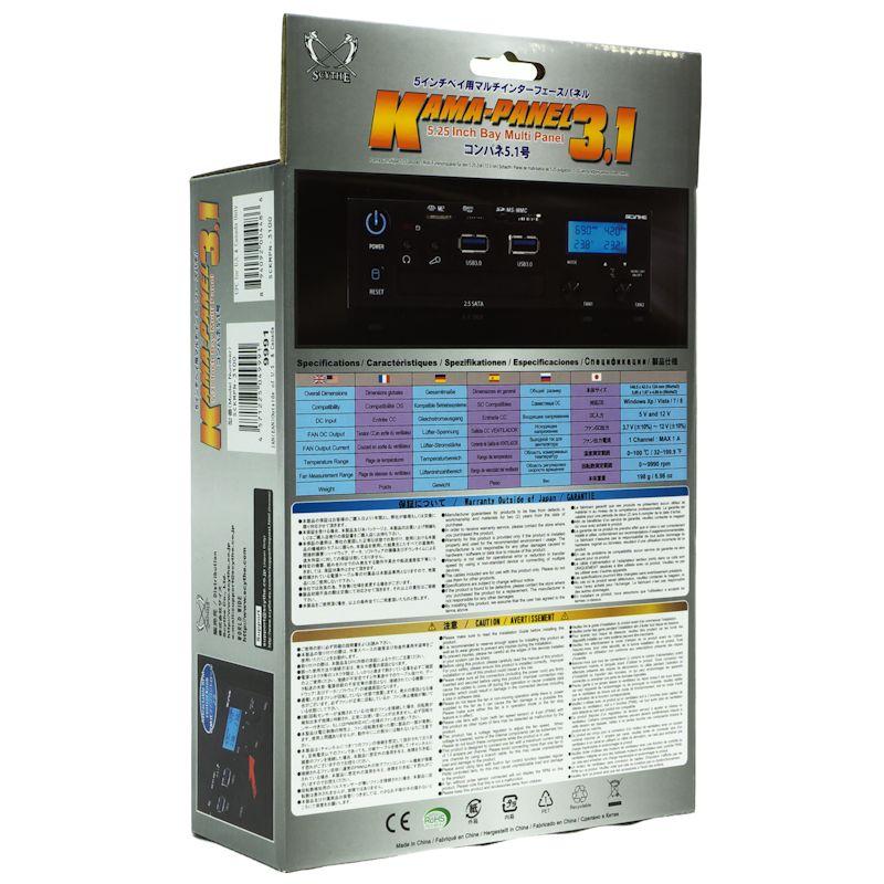 Kama Panel 3.1 Box Back