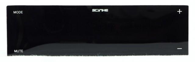 Scythe Kaze Master Flat II front view