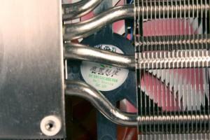 Fan Info - 80mm