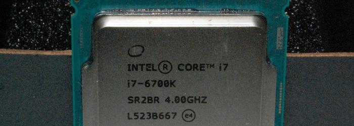 intel_i76700k_feature