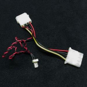 Adapter for PWM fan