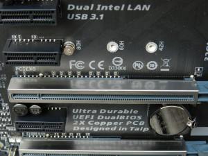 PCIe Shielding