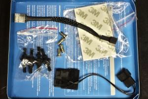 FQ122 Accessories, Silverstone 120 mm PWM fans