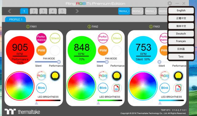 Thermaltake Riing 14 Premium Fans AppShot