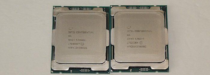 Intel Skylake-X Core i7 7820X CPU Review