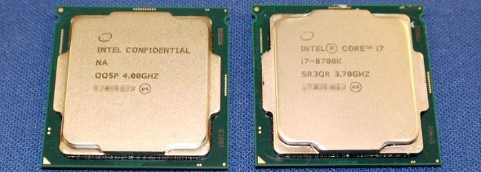 Intel Core i7-8086K 40th Anniversary CPU Review